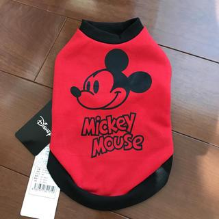 ディズニー(Disney)の新品 ディズニーDisney トレーナー赤 3号(犬)