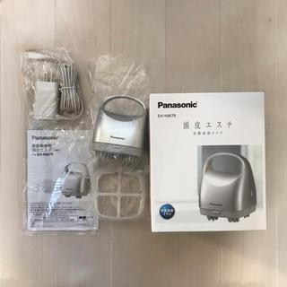 パナソニック(Panasonic)の【新品】頭皮エステ パナソニック EH-HM79-S(その他)