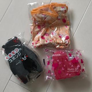 ダスキン スポンジ&腕カバーミニ(収納/キッチン雑貨)