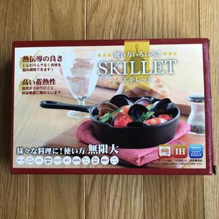鋳鉄 フライパン スキレット IH 対応 直径約 15cm(鍋/フライパン)