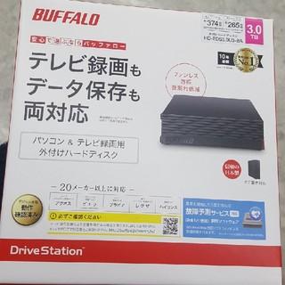 バッファロー(Buffalo)のバッファロー HD-EDS3.0U3-BA 3TB(PC周辺機器)