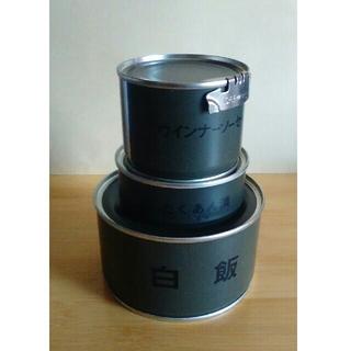 缶詰1食(白飯・たくあん・ウインナー(缶切り付き))(個人装備)