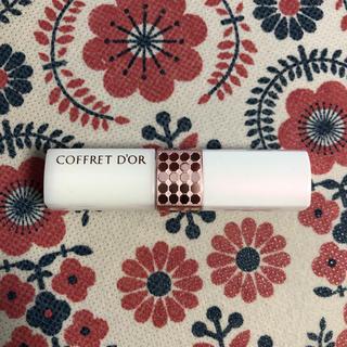 コフレドール(COFFRET D'OR)のコフレドール COFFRET D'OR エッセンスステイルージュ(リップグロス)