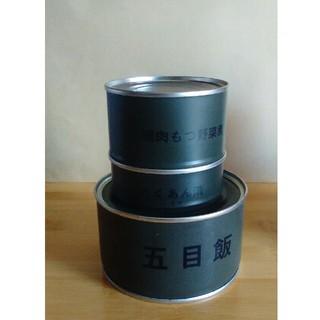 缶詰1食(五目飯・たくあん・鶏肉もつ野菜煮)(個人装備)