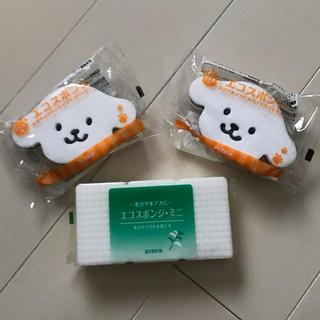 ダスキン エコスポンジ セット(収納/キッチン雑貨)