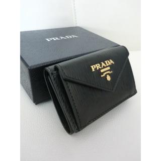 264544e0782e プラダ ポシェット(ゴールド/金色系)の通販 45点 | PRADAを買うならラクマ