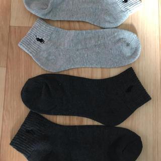 ラルフローレン(Ralph Lauren)の【新品】ラルフローレン メンズ靴下(2足セット) (ソックス)