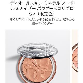 ディオール(Dior)のディオール☆スキンミネラルヌードルミナイザーパウダー007(フェイスパウダー)