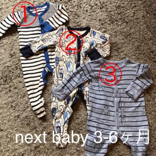 ネクスト(NEXT)の早いもの勝ち! next baby 3-6ヶ月 カバーオール(カバーオール)