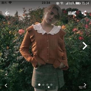 ハニーミーハニー(Honey mi Honey)のVannie  Tokyo  フリルカーディガン(カーディガン)