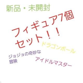 バンダイ(BANDAI)のフィギュア7個セット(アニメ/ゲーム)