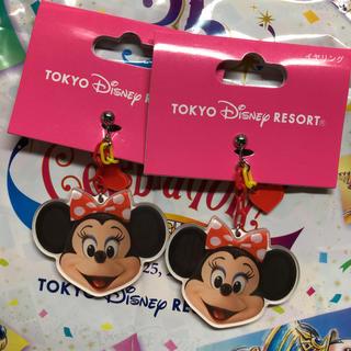 ディズニー(Disney)の最終価格 実写 ミニー イヤリング ディズニー 2個 完売品(イヤリング)