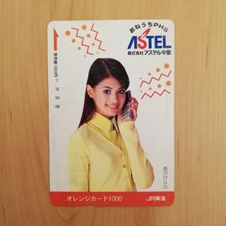 ジェイアール(JR)の吉川ひなのオレンジカード 新品未使用(鉄道乗車券)