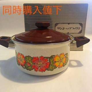 【新品未使用】サンコーウェア 高級硬質ホーロー 20cm 両手鍋 花柄 (鍋/フライパン)