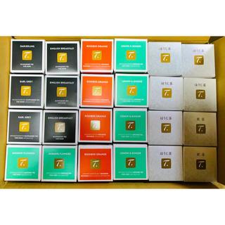 ネスレ(Nestle)のネスレ スペシャルT カプセル 24箱セット(茶)