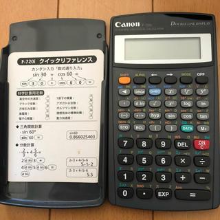 キヤノン(Canon)の関数電卓 キャノン Fー720i(その他)