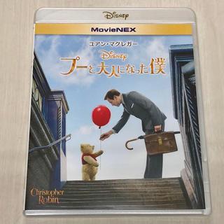 ディズニー(Disney)のプーと大人になった僕 Blu-rayのみ 新品未使用 ディズニー (外国映画)