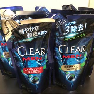 CLEAR MEN薬用シャンプーコンディショナー3セット(シャンプー)