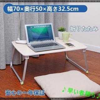 【大人気】Salcar 折れ脚 ローテーブル ちゃぶ台 折り畳みテーブ(ローテーブル)