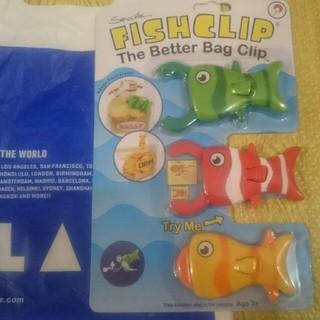 未開封 fish clip 3個セット(収納/キッチン雑貨)