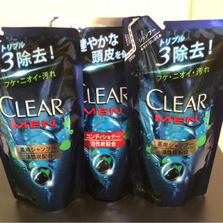 CLEAR  MEN 薬用シャンプー2個コンディショナー1個(シャンプー)