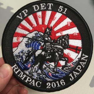 海上自衛隊 リムパック2016 ワッペン(その他)