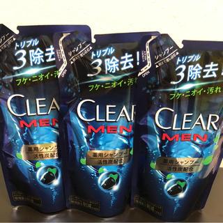 CLEAR 薬用 シャンプー 3個(シャンプー)