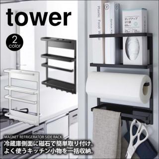 キッチンペーパーホルダー  布巾 タワー ラップホルダー キッチン用品(収納/キッチン雑貨)
