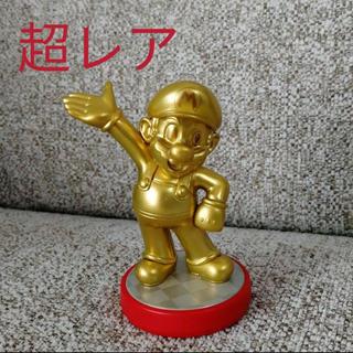 ニンテンドースイッチ(Nintendo Switch)のamiibo アミーボ  ゴールドマリオ ゴールド(ゲームキャラクター)