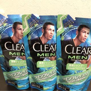 CLEAR MENシャンプー3個(シャンプー)