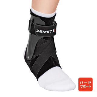ザムスト(ZAMST)のザムストA2-DX 左Mサイズ(トレーニング用品)