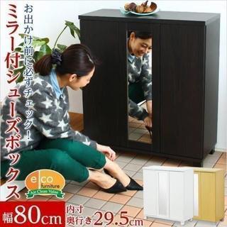 ミラー付きシューズボックス【幅80cm】(下駄箱・玄関収納)(玄関収納)