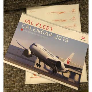 ジャル(ニホンコウクウ)(JAL(日本航空))のJAL非売品 カレンダー(カレンダー/スケジュール)