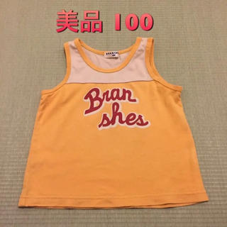 ブランシェス(Branshes)の美品 Branshes タンクトップ 100(Tシャツ/カットソー)