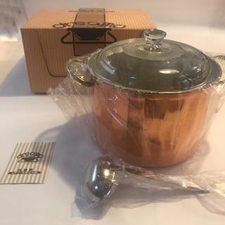 【新品未使用】dreamy 煮込み鍋 純銅製 20cm 4.1L ガス火用 深型(鍋/フライパン)