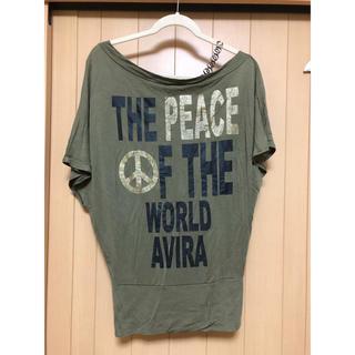 アビラピンク(AVIRA PINK)の送料込【AVIRA PINK】肩チェーン 後ろセクシー カーキ シャツ(Tシャツ(半袖/袖なし))