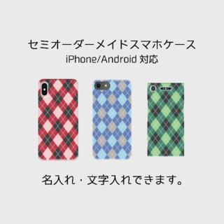 【送料無料】三色アーガイル柄のスマホケース【オリジナルデザイン】(スマホケース)