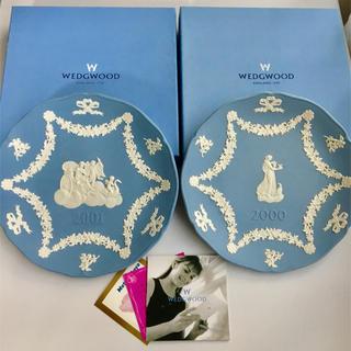 ウェッジウッド(WEDGWOOD)のウェッジウッド  イヤーズプレート 2000年、2001年 新品未使用(食器)