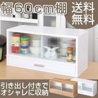 キッチン 収納 食器棚 カウンターラック スパイスラック すき間収納 調味料 (収納/キッチン雑貨)