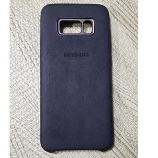 サムスン(SAMSUNG)の超美品 純正 Galaxys8 スマホカバー アルカンターラレザー (Androidケース)