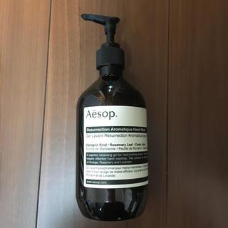 イソップ(Aesop)のAesop ハンドソープ 空ボトル(容器)