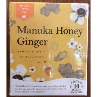 セイカツノキ(生活の木)のおいしいハーブティー「マヌカハニージンジャー」10ティーバッグ(茶)
