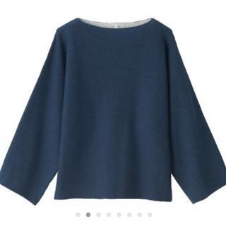 MUJI (無印良品) - 無印のドルマンスリーブセーター