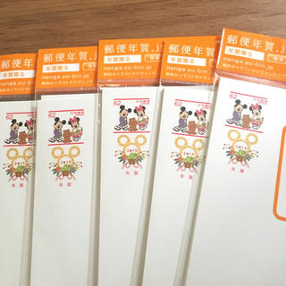 ディズニー(Disney)の年賀はがき ディズニーデザイン 48枚 未使用(切手/官製はがき)