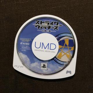 PlayStation Portable - ストライクウィッチーズ 白銀の翼 (PSP)