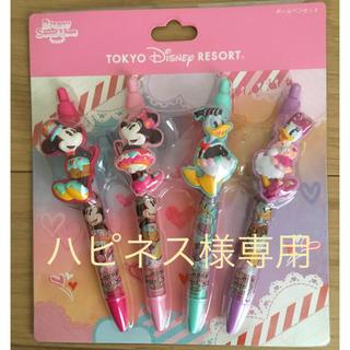 ディズニー(Disney)の【新品】ディズニー ボールペンセット(ペン/マーカー)