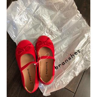 ブランシェス(Branshes)のブランシェス  17cm 女の子靴 新品 (フォーマルシューズ)