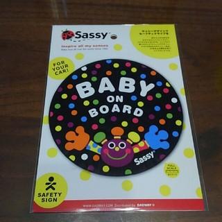 サッシー(Sassy)のSassy ステッカー(その他)