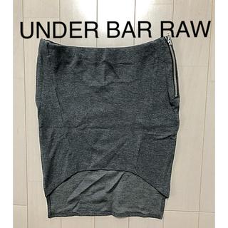 アンダーバーロウ(UNDER BAR RAW.)のミニスカートSサイズ(ミニスカート)