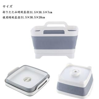 人気♪♪折りたたみソフト洗い桶(収納/キッチン雑貨)